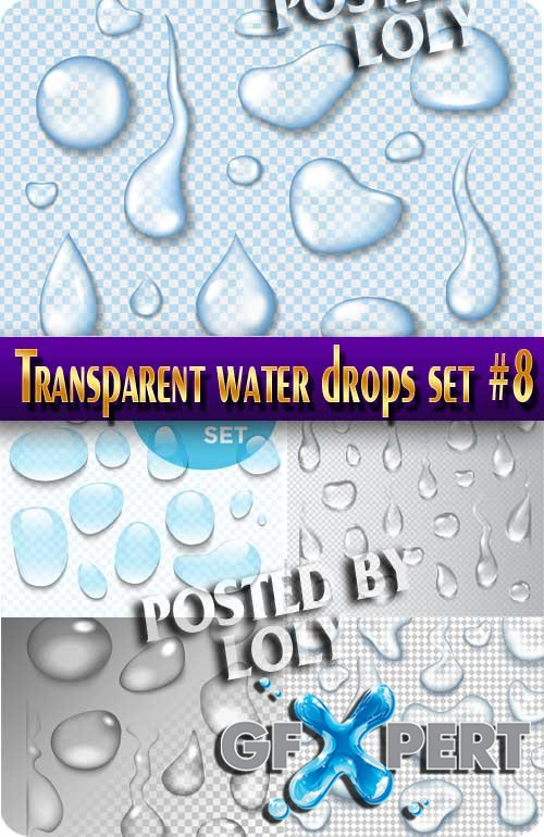 Transparent drops #8 - Stock Vector