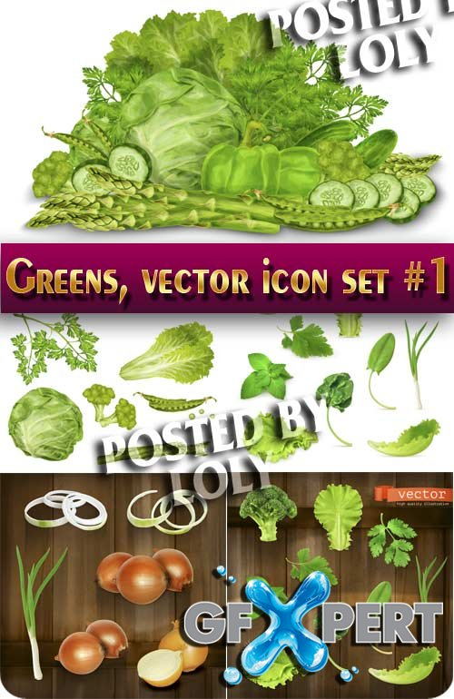 Greens, vector icon set #1 - Stock Vector
