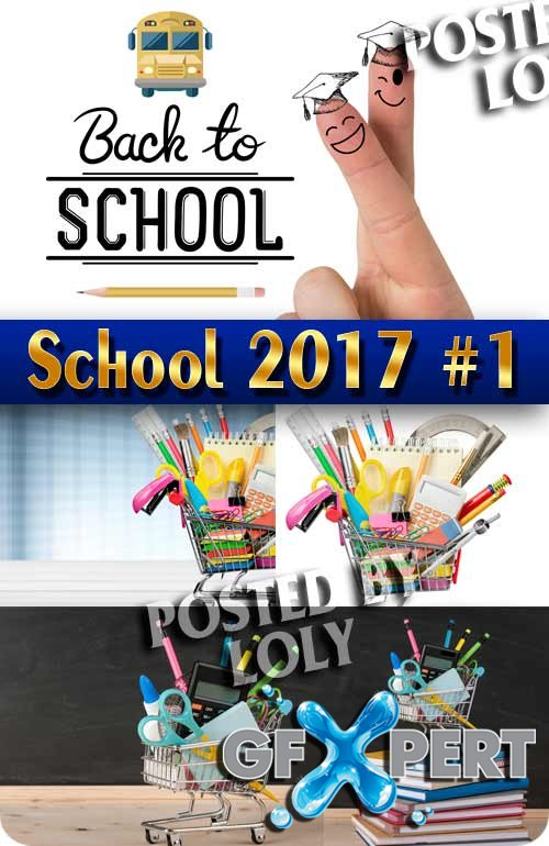 Back to School 2017 #1 - Stock Photo