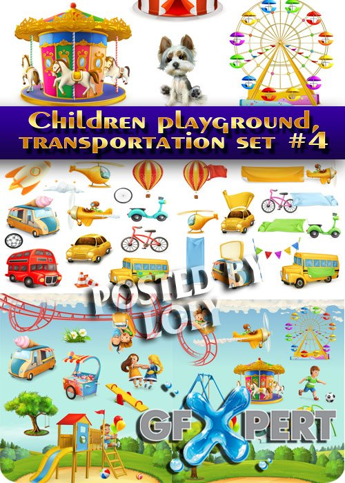 Children playground transportation set of vector icons - Stock Vector