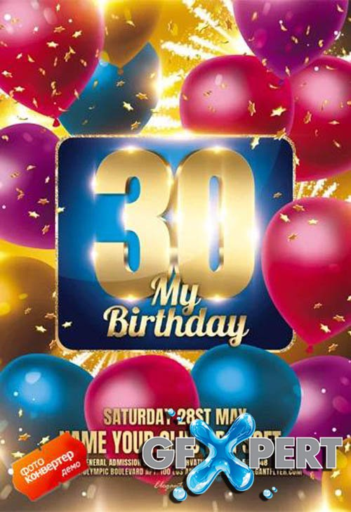 Birthday V0404 2020 Premium PSD Flyer Template